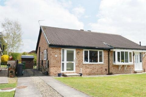 2 bedroom semi-detached bungalow for sale - Lochrin Place, York