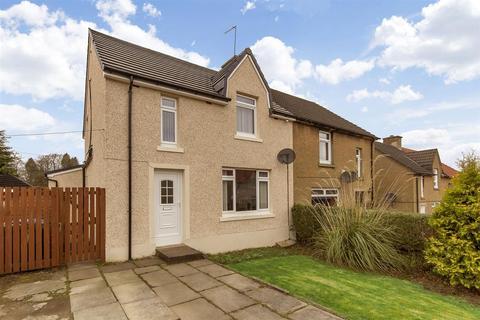 4 bedroom house for sale - Boghead Crescent, Falside, Bathgate
