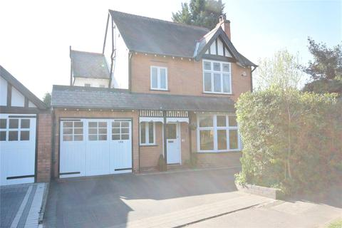 5 bedroom detached house for sale - Kineton Green Road, Solihull, West Midlands, B92