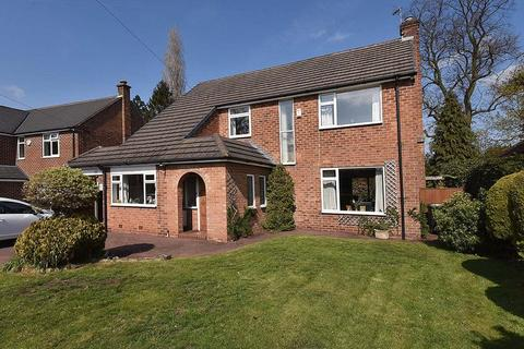 4 bedroom detached house for sale - Broad Walk, Pownall Park, Wilmslow