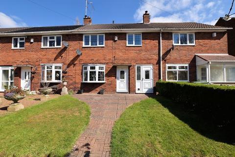 3 bedroom semi-detached house for sale - Edinburgh Road, Oldbury