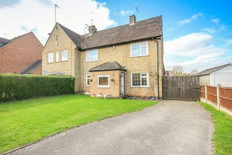 3 bedroom semi-detached house for sale - ST PETERS ROAD, CHELLASTON.