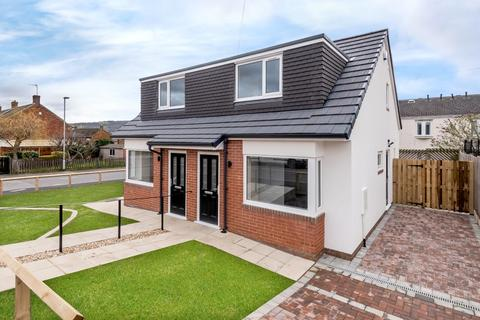 2 bedroom semi-detached house for sale - Weston Drive, Otley