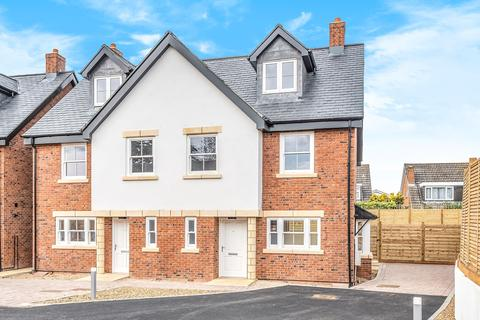 4 bedroom semi-detached house for sale - Green Man Close, Ickleford, Hitchin, SG5