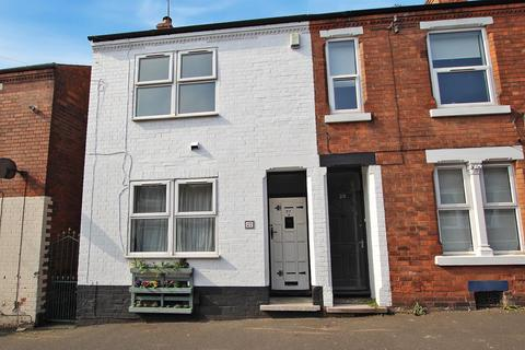 2 bedroom end of terrace house for sale - Baden Powell Road, Nottingham