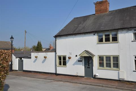2 bedroom cottage for sale - The Hill, Darley Abbey Village, Derby