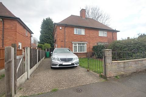 3 bedroom semi-detached house for sale - Southwold Drive, Aspley