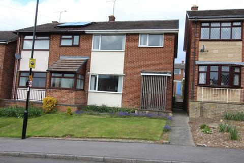 3 bedroom semi-detached house for sale - Chancet Wood Close, Sheffield