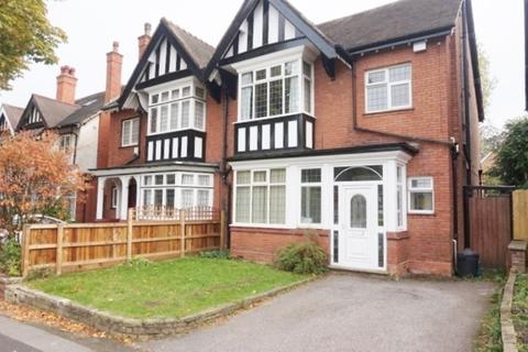 4 bedroom semi-detached house for sale - Somerset Road, Handsworth Wood