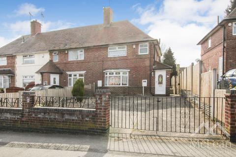 3 bedroom terraced house for sale - Broxtowe Lane , Aspley, Nottingham NG8
