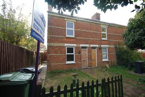3 bedroom terraced house for sale - Heath Road,  Maidstone, me16