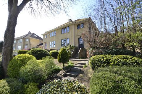 4 bedroom semi-detached house for sale - Weston Lane, BATH, BA1 4AA