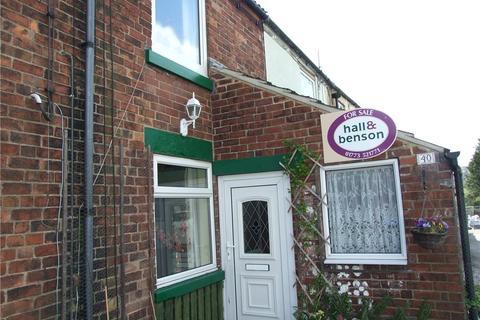 2 bedroom terraced house for sale - Lea Lane, Selston