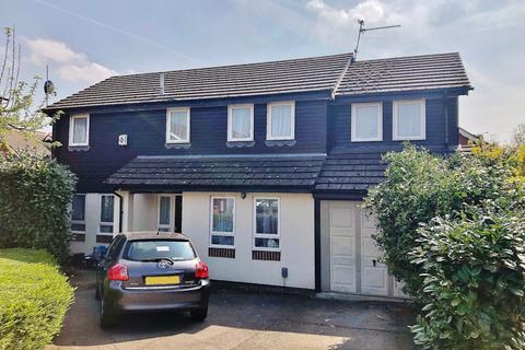 4 bedroom detached house for sale - Frieth Close, Earley, Reading, RG6 5UY