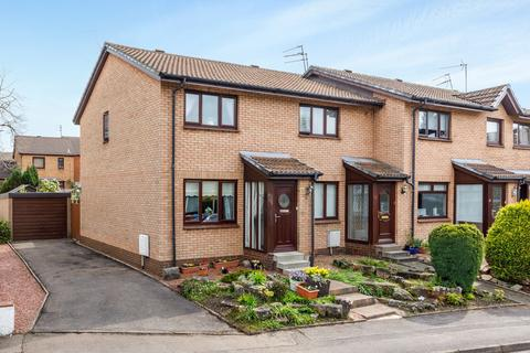 2 bedroom end of terrace house for sale - 23 Carleton Drive, Giffnock, G46 6AG