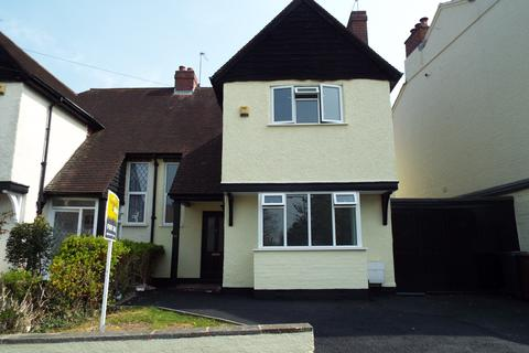 3 bedroom semi-detached house for sale - Ruppert Street, Wolverhampton WV3