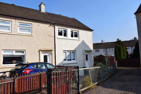 2 bedroom end of terrace house to rent - Sweethope Place, Bothwell, Glasgow, G71 8QB