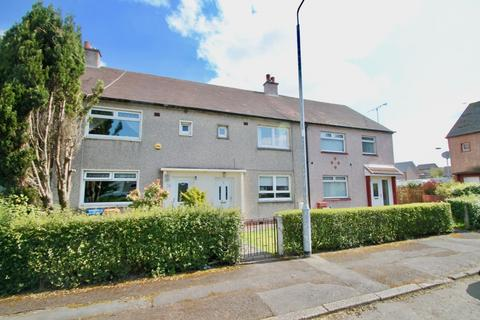 2 bedroom terraced house for sale - Lilac Gardens, Bishopbriggs, G64 1ST