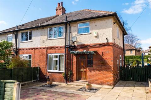 3 bedroom semi-detached house for sale - Broadgate Walk, Horsforth, LS18