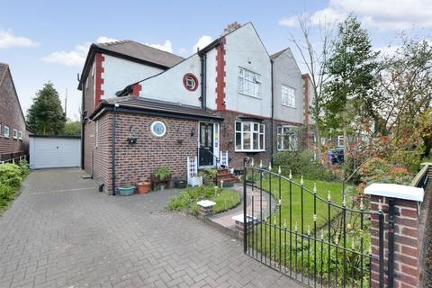 3 bedroom semi-detached house for sale - Parrs Wood Avenue, Didsbury