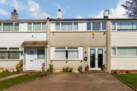 2 bedroom terraced house for sale - Windward Road, Westwood, EAST KILBRIDE