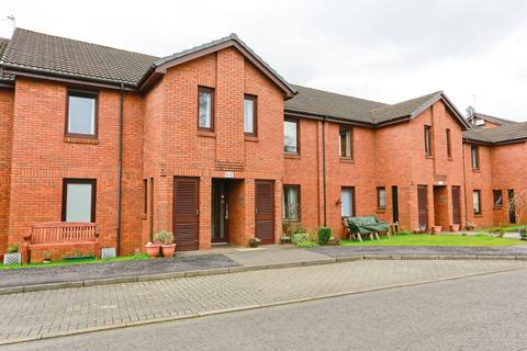 1 bedroom flat for sale - 10 Cairndow Court, GLASGOW, G44 3BU