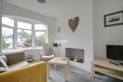 3 bedroom terraced house for sale - Vicarage Road, Harborne, Birmingham
