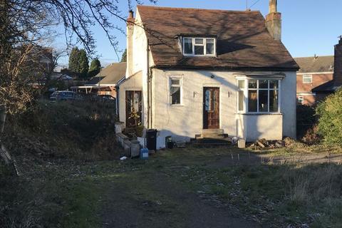 4 bedroom detached house for sale - Ivyhouse Lane, Bilston, Wolverhampton