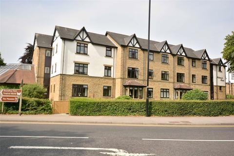 2 bedroom apartment for sale - Richmond House, Street Lane, Leeds