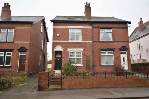 3 bedroom semi-detached house for sale - Carlton Lane, Rothwell, Leeds, West Yorkshire