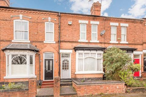3 bedroom terraced house for sale - Wood Lane, Harborne, Birmingham, B17 9AY