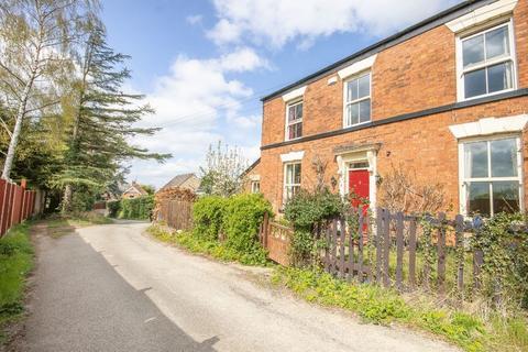 3 bedroom semi-detached house for sale - The Hill, Swarkestone Road, Chellaston