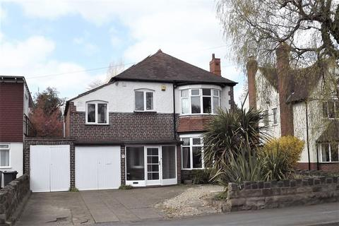 4 bedroom detached house for sale - Stonehouse Road, Sutton Coldfield