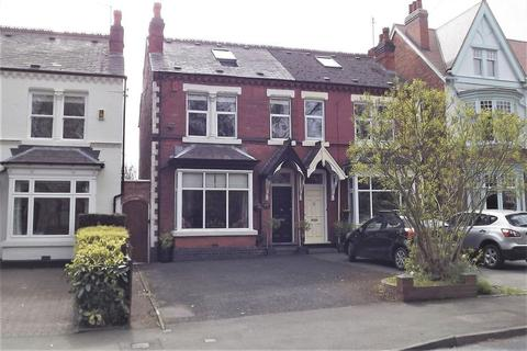 4 bedroom semi-detached house for sale - Church Road, Sutton Coldfield