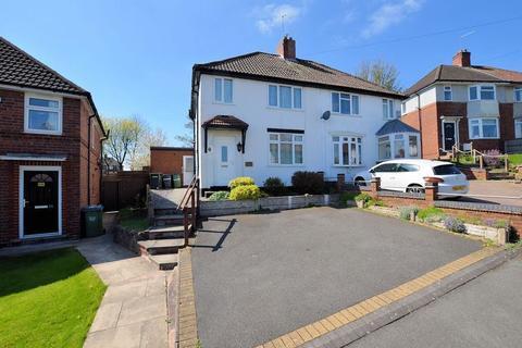 3 bedroom semi-detached house for sale - The Horseshoe, Oldbury