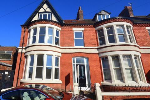 4 bedroom terraced house for sale - Hallville Road, Allerton
