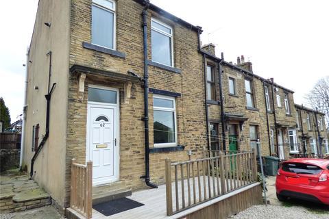 1 bedroom terraced house for sale - Ley Fleaks Road, Idle, Bradford, BD10
