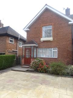 3 bedroom end of terrace house to rent - Swinford Road, Lovely 3 Bedroom Home