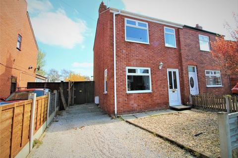 3 bedroom semi-detached house for sale - Glebe Lane, Banks, Southport