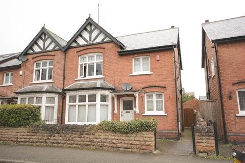 4 bedroom semi-detached house for sale - Carnarvon Road, West Bridgford, Nottingham