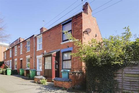 2 bedroom end of terrace house for sale - Ivy Grove, Sherwood Rise, Nottinghamshire, NG7 7LZ