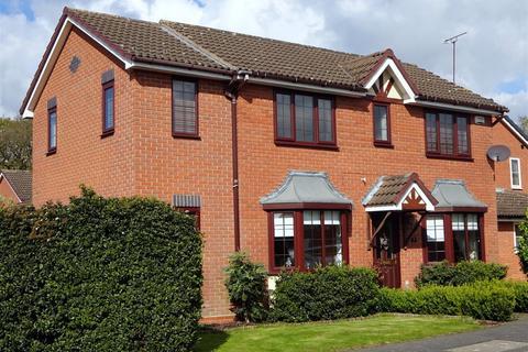 4 bedroom detached house for sale - Cherrybrook Drive, Oakwood, Derby