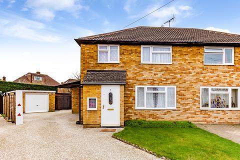 3 bedroom semi-detached house for sale - South Close, Kidlington