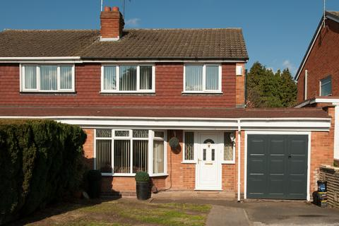 3 bedroom semi-detached house for sale - Danford Way, Great Barr