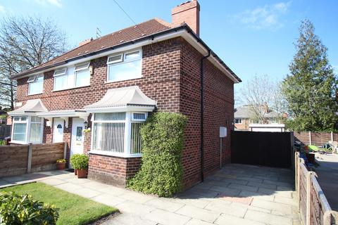 3 bedroom semi-detached house for sale - Nuffield Road, Manchester, M22 9UG