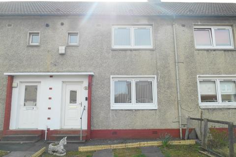 2 bedroom terraced house for sale - ABBOTSFORD AVENUE, LARKHALL ML9