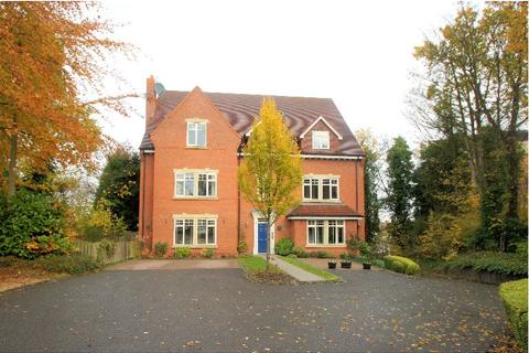 2 bedroom apartment to rent - Durley House, 31 Kenelm Road, SUTTON COLDFIELD, B73
