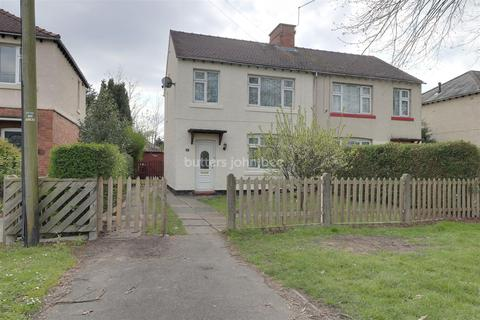 3 bedroom semi-detached house for sale - Bradfield Road, Crewe