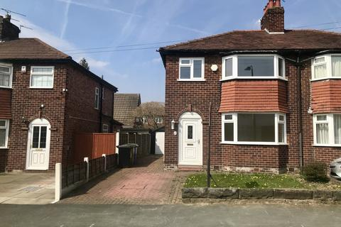 3 bedroom semi-detached house to rent - Elmridge Drive, Hale Barns