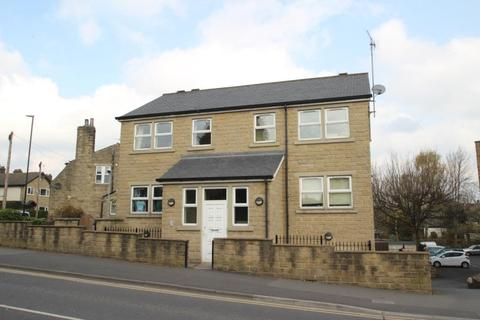 2 bedroom apartment to rent - VICTORIA COURT, PARK ROAD, GUISELEY, LS20 8BF